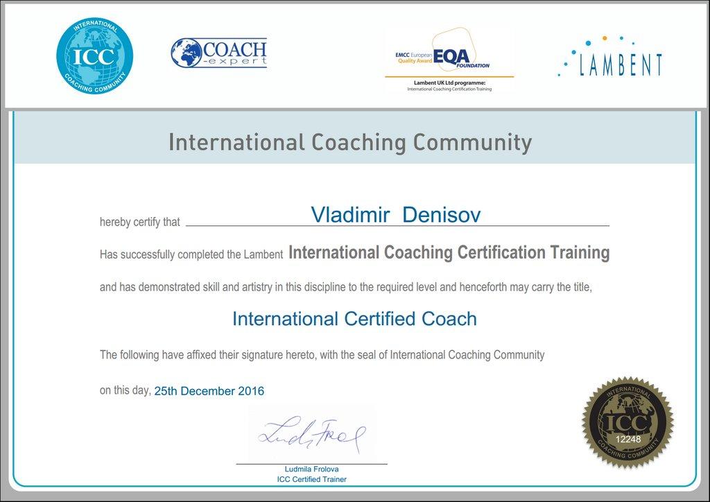 Международный профессиональный коуч ICC